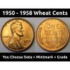Lincoln Wheat Pennies - 1950 to 1958 PDS - choose date / mintmark / grade - 1950, 1951, 1952, 1953, 1954, 1955, 1956, 1957, 1958