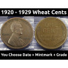 Lincoln Wheat Pennies - 1920 to 1929 PDS - choose date / mintmark / grade