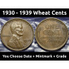Lincoln Wheat Pennies - 1930 to 1939 PDS - choose date / mintmark / grade